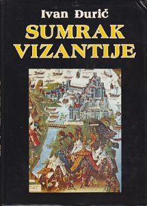 SUMRAK VIZANTIJE (Vreme Jovana VIII Paleologa 1392-1448) - IVAN ĐURIĆ