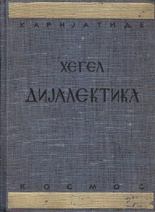 DIJALEKTIKA (Logička nauka) - GEORG VILHELM FRIDRIH HEGEL