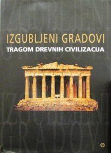 IZGUBLJENI GRADOVI (Tragom drevnih civilizacija) - M. T. GVAJTOLI, S. RAMBALDI