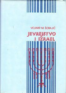 JEVREJSTVO I IZRAEL - VOJIMIR M. ŠOBAJIĆ