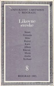 LIKOVNE SVESKE 2 (Munh, Leže, Ipustegi, Brak, Lapik, Tapijes, Lipšić, Miro, Dišan, Lihtenštajn, Oldenburg, Panalba, Blok)