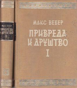 PRIVREDA I DRUŠTVO - MAKS VEBER u 2 knjige