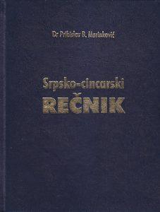 SRPSKO-CINCARSKI REČNIK - Dr PRIBISLAV B. MARINKOVIĆ