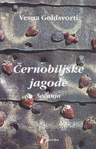 ČERNOBILJSKE JAGODE (Sećanja) - VESNA GOLDSVORTI