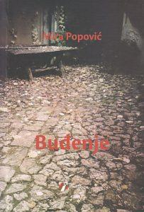 BUĐENJE - MIRA POPOVIĆ