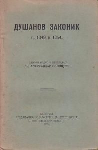 DUŠANOV ZAKONIK g. 1349 i 1354 - ALEKSANDAR SOLOVJEV