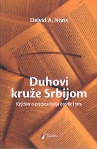 DUHOVI KRUŽE SRBIJOM (Književno predstavljanje istorije i rata) - DEJVID A. NORIS
