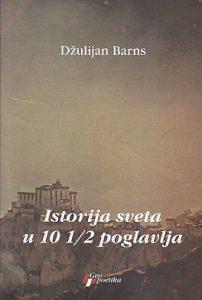 ISTORIJA SVETA U 10 1/2 POGLAVLJA - DŽULIJAN BARNS