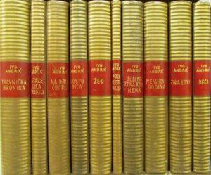 IVO ANDRIĆ - izabrana dela u 10 knjiga