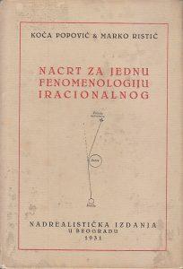 NACRT ZA JEDNU FENOMENOLOGIJU IRACIONALNOG (Numerisan primerak br. 57) - KOČA POPOVIĆ i MARKO RISTIĆ