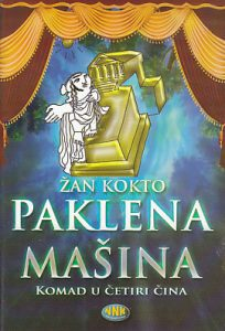 PAKLENA MAŠINA (Komad u četiri čina) - ŽAN KOKTO