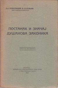POSTANAK I ZNAČAJ DUŠANOVA ZAKONIKA - ALEKSANDAR V. SOLOVJEV