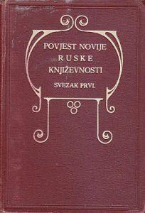 POVIJEST NOVIJE RUSKE KNJIŽEVNOSTI (Svezak prvi) - A. M. SKABIČEVSKIJ