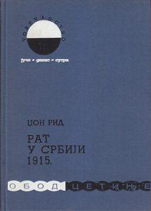 RAT U SRBIJI 1915. - DŽON RID