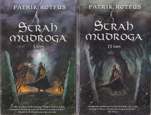 STRAH MUDROGA (1 i 2 deo) - PATRIK ROTFUS