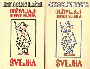 DOŽIVLJAJI DOBROG VOJNIKA ŠVEJKA - JAROSLAV HAŠEK prva i druga knjiga