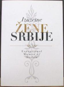 IZUZETNE ŽENE SRBIJE XX-XXI VEK (uporedo srpski-engleski) - RADMILA STANKOVIĆ, NEDA TODOROVIĆ