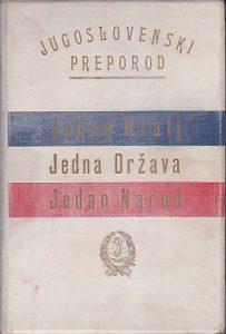 JUGOSLOVENSKI PREPOROD