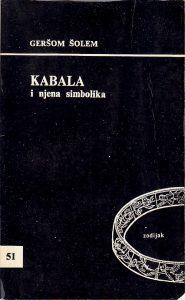 KABALA i njena simbolika - GERŠOM ŠOLEM