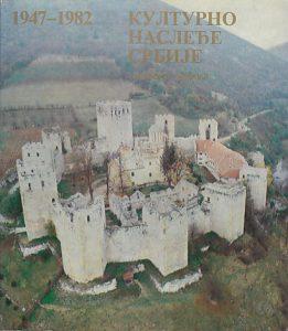 KULTURNO NASLEĐE SRBIJE 1947-1982 - ALEKSANDAR DEROKO i drugi