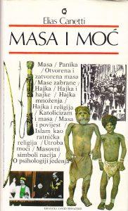 MASA I MOĆ - ELIJAS KANETI