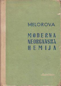 MELOROVA MODERNA NEORGANSKA HEMIJA