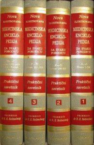 NOVA ILUSTROVANA MEDICINSKA ENCIKLOPEDIJA ZA SVAKU PORODICU - Dr ROBERT E. ROTENBERG u 4 knjige