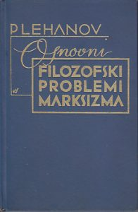 OSNOVNI FILOZOFSKI PROBLEMI MARKSIZMA - PLEHANOV