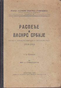 RASPEĆE I VASKRS SRBIJE 1914-1918 - MIRKO STEFANOVIĆ