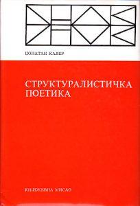 STRUKTURALISTIČKA POETIKA - DŽONATAN KALER
