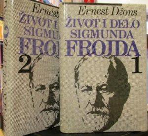 ŽIVOT I DELO SIGMUNDA FROJDA - ERNEST DŽONS u 2 knjige