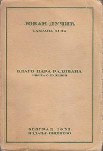 BLAGO CARA RADOVANA (Knjiga o sudbini) - JOVAN DUČIĆ prvo izdanje
