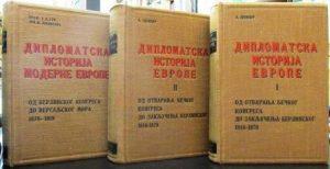 DIPLOMATSKA ISTORIJA EVROPE (1814-1878) + DIPLOMATSKA ISTORIJA MODERNE EVROPE (1818-1919) - A. DEBIDUR, G. P. GUČ, JOV. M. JOVANOVIĆ u 3 knjige