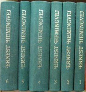 ERNEST HEMINGVEJ - odabrana dela u 6 knjiga