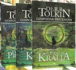 GOSPODAR PRSTENOVA - DŽON R. R. TOLKIN u 3 knjige