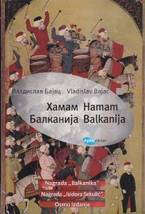 HAMAM BALKANIJA - VLADISLAV BAJAC