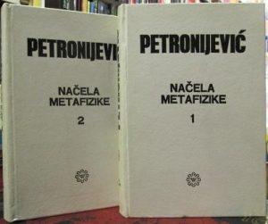 NAČELA METAFIZIKE - BRANISLAV PETRONIJEVIĆ u 2 knjige