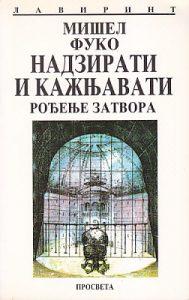 NADZIRATI I KAŽNJAVATI (Rođenje zatvora) - MIŠEL FUKO