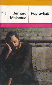 POPRAVLJAČ - BERNARD MALAMUD