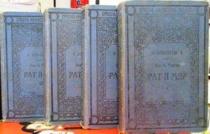 RAT I MIR - LAV NIKOLAJEVIČ TOLSTOJ u 4 knjige iz 1899 godine.