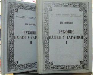 RUKOPIS NAĐEN U SARAGOSI - JAN POTOCKI u 2 knjige, Srpska književna zadruga, knjiga 533 i 534