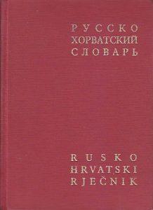 RUSKO-HRVATSKI RJEČNIK - POLJANEC