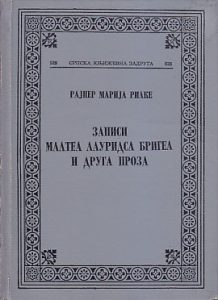 ZAPISI MALTEA LAURIDSA BRIGEA I DRUGA PROZA - RAJNER MARIJA RILKE, Srpska književna zadruga, knjiga 528
