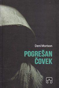 POGREŠAN ČOVEK - DENI MORISON