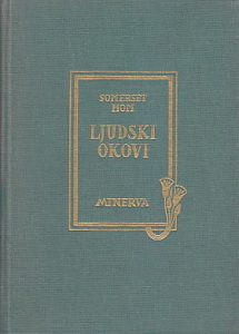 LJUDSKI OKOVI - SOMERSET MOM