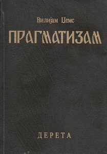 PRAGMATIZAM - VILIJAM DŽEMS
